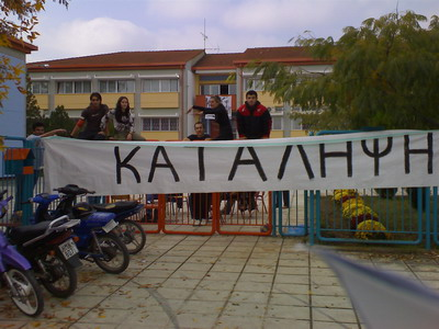 katalipsis