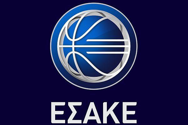 600_esake_logo