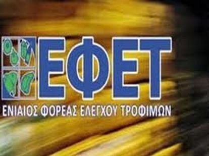 efet2