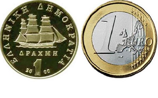 euro_draxmh