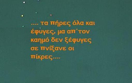pinakas_ee
