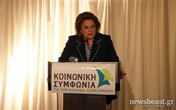 koinoniki_simfonia