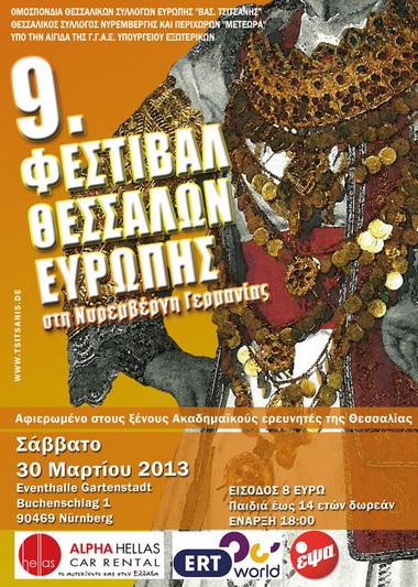 OTSE_2013_Festival9