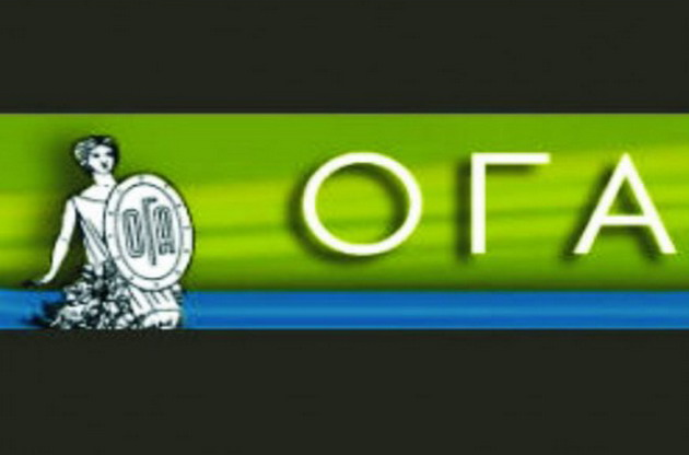 Oga 444 355