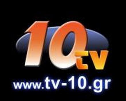 tv 10 med