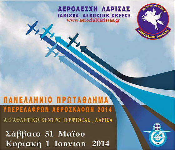 ypam 2014