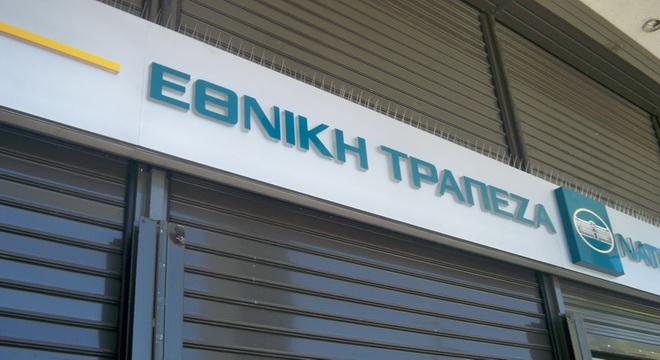 ethnikitrapeza