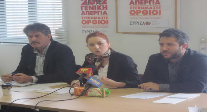 syriza boyleutes