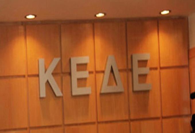 kede2