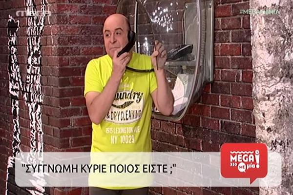 apeili-minusis-sto