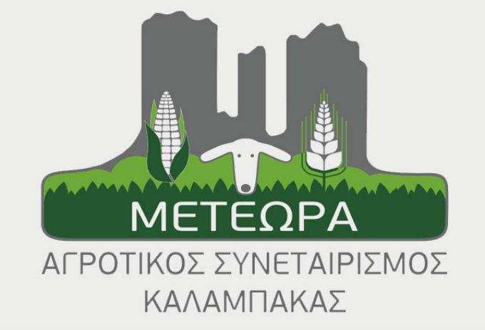 AGR-SYNET-METEORA