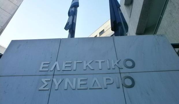 elektiko synedrio