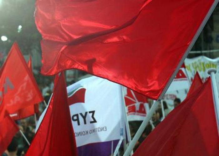 syriza logo 2