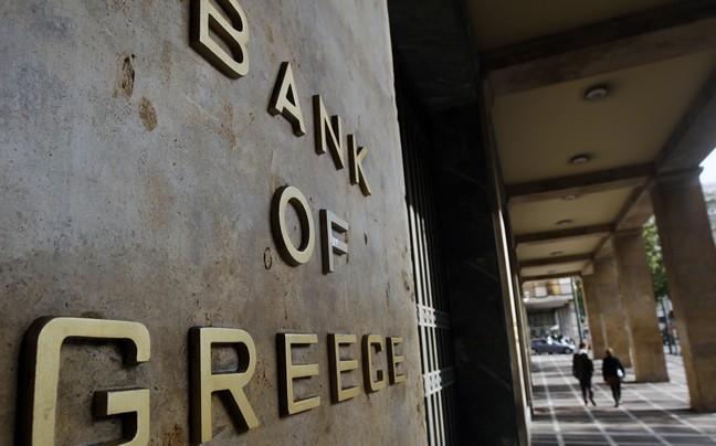 bankofgreece1