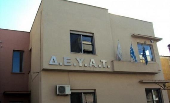 deyat-450x275