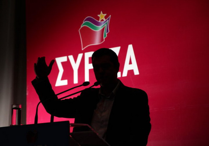 syriza 63