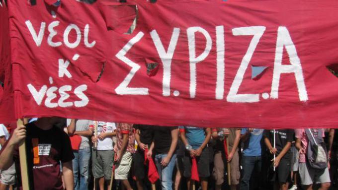 syriza neolaia