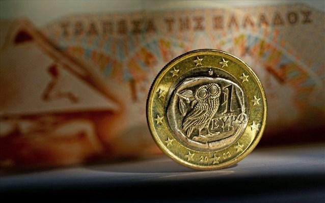 euro-draxmi-