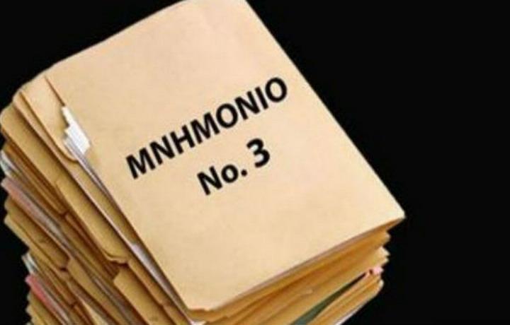 mnimonio 424927847