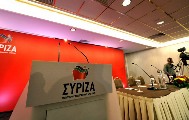 syriza-75