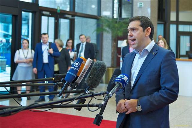 tsipras europi