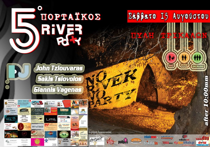 Afisa River Party Pilis 2015