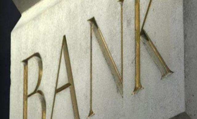 bank kokina daneia