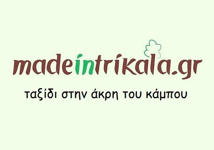 madeintrikala